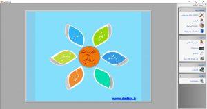 صفحه اصلی نرم افزار مدیریت دفتر بیمه دادکین